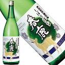 春鹿 純米吟醸しぼりばな1800ml[奈良県](クール便扱い)