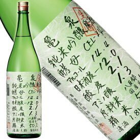 亀泉 純米吟醸生原酒 CEL-24 1800ml[高知](クール便扱い)