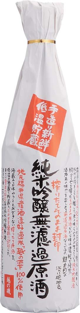 純米吟醸無濾過原酒 越の磯 1.8L【福井県】
