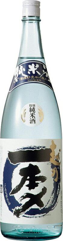 特別純米酒 お福正宗 越乃一本〆 1.8L【新潟県】