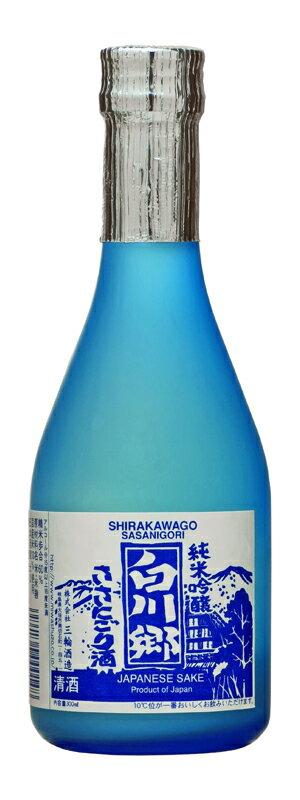 純米吟醸 白川郷 ささにごり酒 300ml【岐阜県】