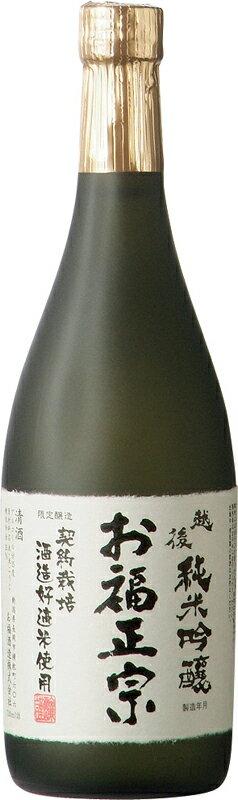 純米吟醸 お福正宗 契約栽培米100% 720ml【新潟県】