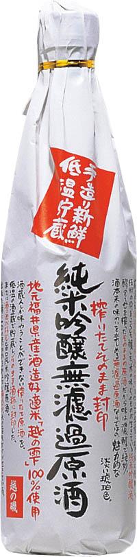 純米吟醸無濾過原酒 越の磯 720ml【福井県】