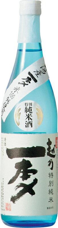 特別純米酒 お福正宗 越乃一本〆 720ml【新潟県】