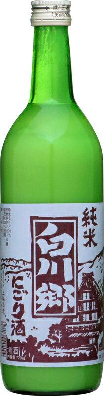 白川郷 純米にごり酒 720ml【岐阜県】