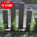 【枕木】FRP軽量枕木2113 高さ2100×幅210×厚さ130mm 枕木 FRP 軽量 樹脂 ウッドフェンス フェンス 庭 ガーデニング 擬木 景観