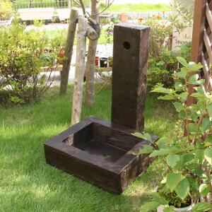 FRP 水栓ユニットセット 枕木調 (57085-57115) / 立水栓 水栓柱 立水栓セット FRP 軽量 樹脂 水洗盤 水洗 庭 ガーデニング ユニット