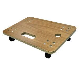 木製平台車4530(aks-46645) 台車 木製 平台車 荷物 運搬 移動 便利