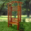 ガーデンパーゴラアーチ パーゴラ バーゴラ エクステリア ガーデンファニチャー