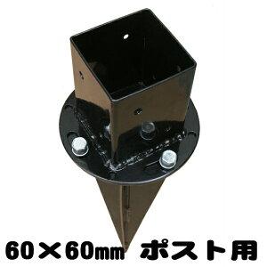 人工木ラティスポスト2100基本セット(土中用)