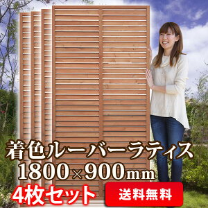 https://image.rakuten.co.jp/jjpro/cabinet/01355070/ruba1800-900-4.jpg
