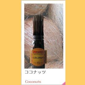 <Wild Berry> -Coconuts- インセンススティック ココナッツ(100本入) お香【代引き不可】【送料無料】