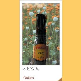 <Wild Berry> -Opium- インセンススティック オピウム(100本入) お香【代引き不可】【送料無料】