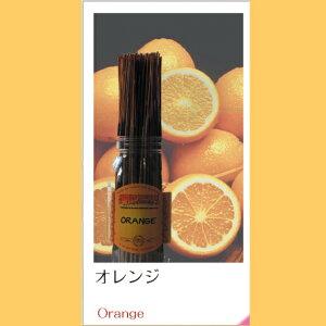 <Wild Berry> -Orange- インセンススティック オレンジ(100本入) お香【代引き不可】【送料無料】
