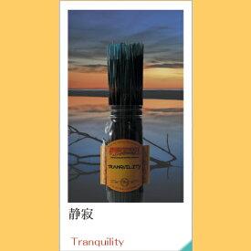 <Wild Berry> -Tranquility- インセンススティック 静寂(100本入) お香【代引き不可】【送料無料】