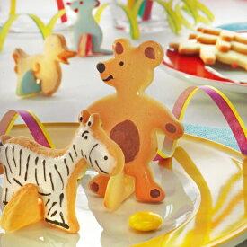 <ビルクマン社製>クッキー型スタンドアップシリーズ 動物4種セット【在庫処分】