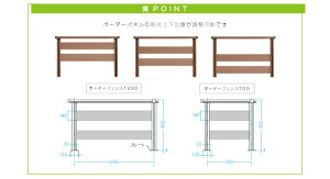 床板固定金具1004(10入)JJ-WOODII/ウッドデッキデッキバルコニーガーデニングエクステリア人工木10P03Dec16