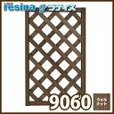 <レシナg> ウッドプララティス 900×600mm ウォルナット ガーデン DIY フェンス 部材 人工木 木樹脂 樹脂木 フェン…