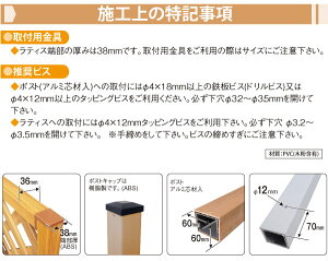 <レシナg>ウッドプララティス900×900mmホワイト(aks-00095)≪西濃便対象商品≫