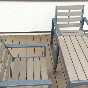 人工木テーブル正方形チェア2脚セット(aks-25821-25814)ダークブラウン【新商品】【pickup】