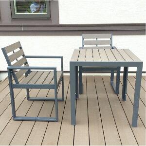 【クーポンで最大5,000円引き】人工木テーブル正方形チェア2脚セット(aks-25821-25814)ダークブラウン【新商品】【pickup】