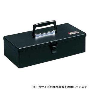 リングスター・工具箱RST−360・ブラック【代引き不可】
