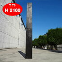 【枕木】FRP軽量枕木217 高さ2100×幅210×厚さ75mm / 枕木 FRP 軽量 樹脂 ウッドフェンス フェンス 庭 ガーデニング 擬木 景観