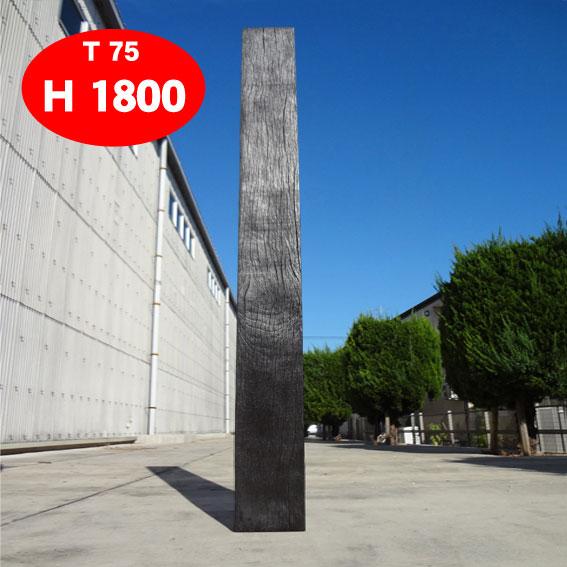 【枕木】FRP軽量枕木187 高さ1800×幅210×厚さ75mm / 枕木 FRP 軽量 樹脂 ウッドフェンス フェンス 庭 ガーデニング 擬木 景観
