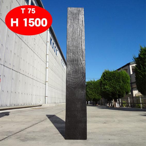 【枕木】FRP軽量枕木157 高さ1500×幅210×厚さ75mm / 枕木 FRP 軽量 樹脂 ウッドフェンス フェンス 庭 ガーデニング 擬木 景観