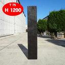 【枕木】FRP軽量枕木127 高さ1200×幅210×厚さ75mm / 枕木 FRP 軽量 樹脂 ウッドフェンス フェンス 庭 ガーデニング 擬木 景観