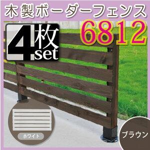 https://image.rakuten.co.jp/jjpro/cabinet/img50/borderfence-set/bfset6812.jpg