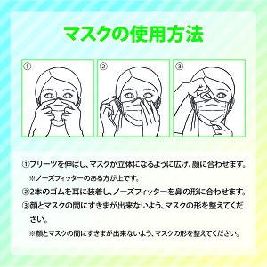 【個包装】快適空間あんしんマスク30枚(ホワイト×ホワイト)3層構造送料無料男女兼用大人用普通使い捨てマスクレギュラーサイズ