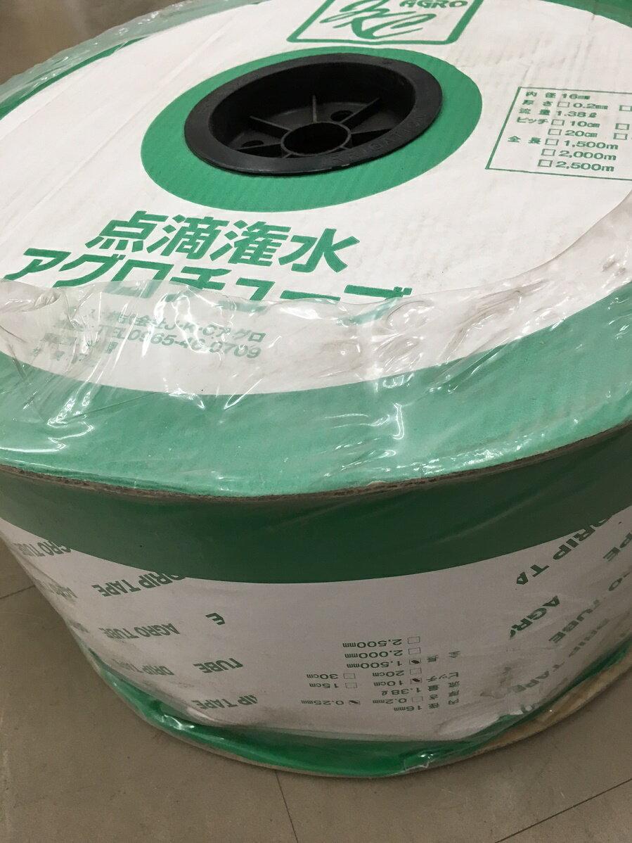 アグロチューブ0.25mm-10cm-1500m 送料無料代引き手数料無料。今回入荷分につきましては、梱包の外観が良くない為、通常価格より1000円オフで販売いたします。