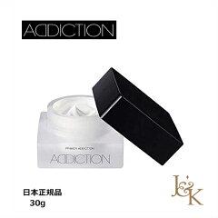 ADDICTIONアディクションプライマーアディクションSPF12・PA+30g【日本正規品】