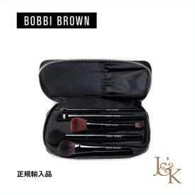 BOBBI BROWN ボビイ ブラウン オン トレンド プロ ブラシ セット【日本未発売】【正規輸入品】