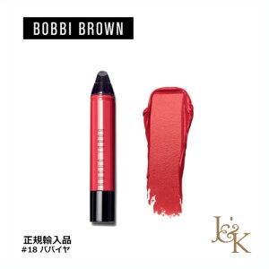BOBBI BROWN ボビイ ブラウン アート スティック リキッド リップ #18 パパイヤ 5ML【正規輸入品】