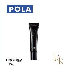 POLA ポーラ B.A デイセラムM シルキーグロー SPF30・PA+++ 25g【日本正規品・日本語表記】