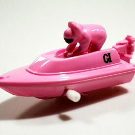 ゼンマイボート水陸ん2 G1ピンク