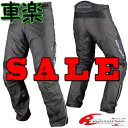 コミネ PK-907 ウインターパンツ マーキュリオ2 KOMINE 07-907 Winter Pants MERCURIO2 【2013AW】【SS_spt...