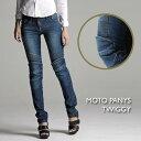 アグリーブロス 女性用バイクパンツ ツイッギー ブルー 【uglyBROS】 MOTO PANTS TWIGGY BLUE (for Woman) アグリブロス...