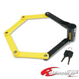 コミネ LK-121 フォールディングロック KOMINE 09-121 Folding Lock