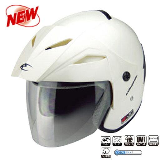コミネ ヘルメット HK-165 エーラ KOMINE HELMET 01-165 ERA