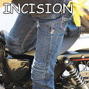 アグリーブロス インシジョン uglyBROS MOTO PANTS INCISION アグリブロス バイクパンツ ライディングジーンズ バイク用デニム ジーン...
