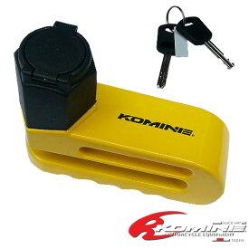 KOMINE/コミネ LK-114 リマインダー ディスクロック Reminder Disk Lock