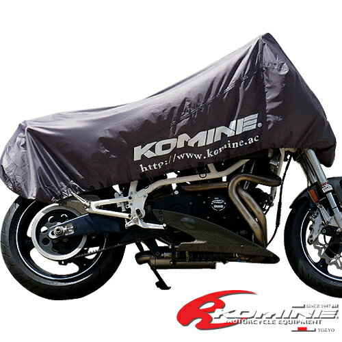 【Lサイズ】コミネ AK-130 コンパクトモーターサイクルハーフカバー KOMINE 09-130 Compact Motorcycle Half Cover