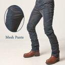 【uglyBROS】 MOTO PANTS JUKE BLUE (mesh jeans) アグリブロス モトパンツ ジューク メッシュデニム