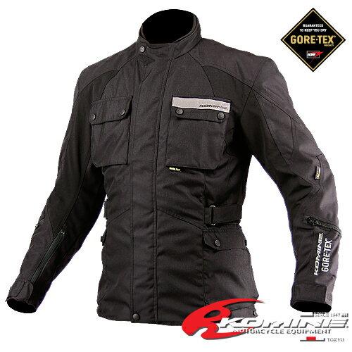 コミネ JK-503 GTXウインタージャケット デネブ プラス KOMINE 07-503 ゴアテックス バイクジャケット