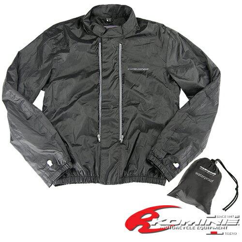 コミネ JK-024 ウォータープルーフ ライニングジャケット KOMINE 07-024