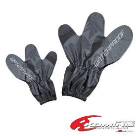 【フリーサイズ】 コミネ 完全防水レインオーバーグローブ GK-171 KOMINE Welded WP Rain Over Gloves GK-171
