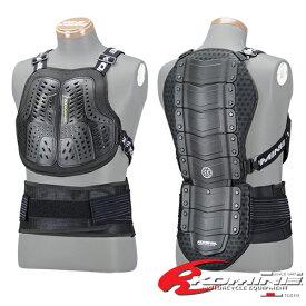 【XL/2XL】 コミネ SK-695&SK-692 ボディプロテクター チェストプロテクター&バックプロテクターセット 04-695 Multi Chest Protector & KOMINE 04-692 CE Multi Back Protector Set